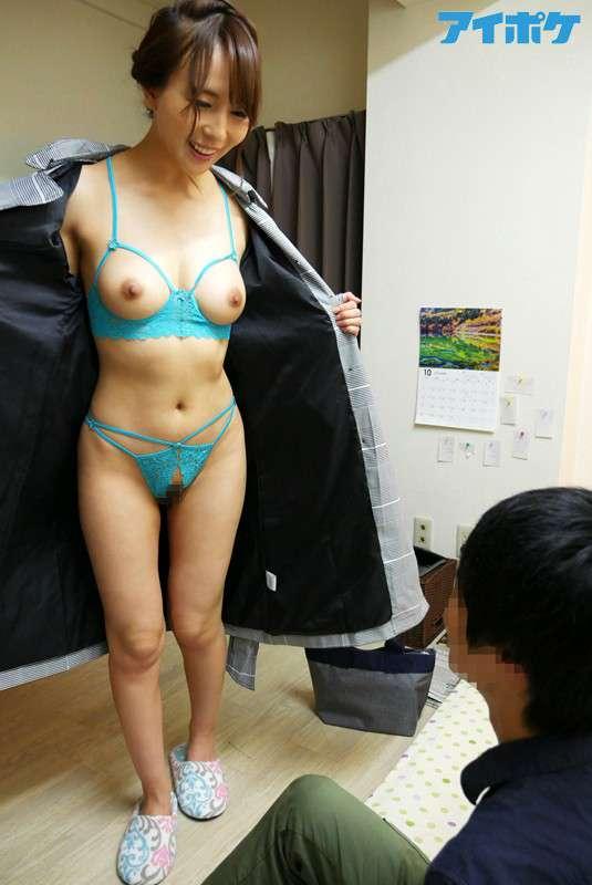 希崎ジェシカが童貞にエロ水着を披露