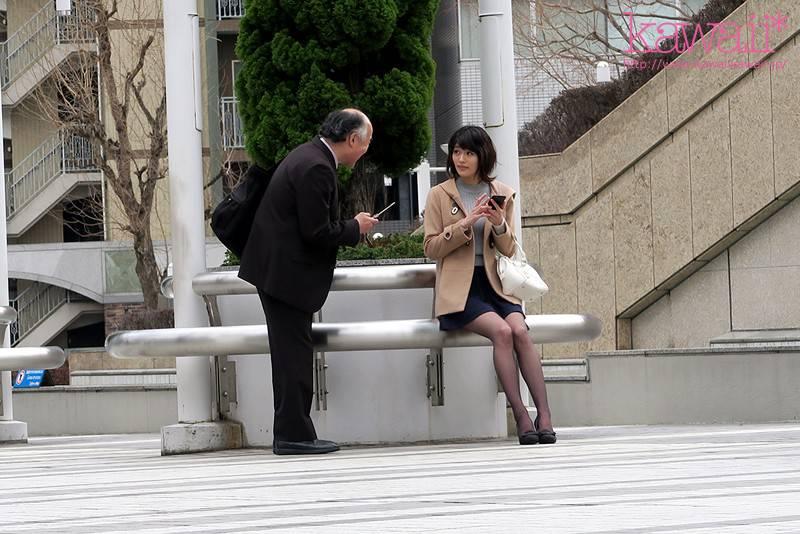緒奈もえがおじさんと待ち合わせ